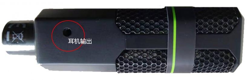 全能 USB 录音解决方案:Lewitt DGT 450 电容式麦克风评测插图18