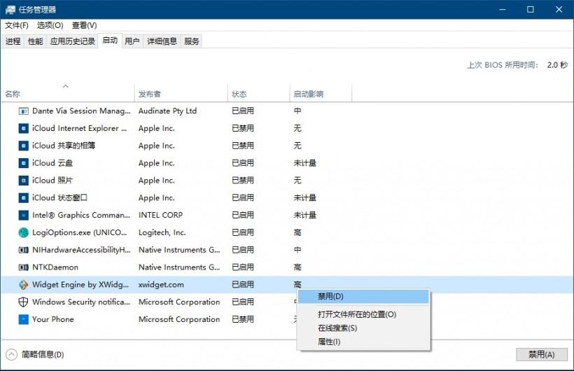 为优化 Windows 10 音乐制作调整隐藏的电源设置