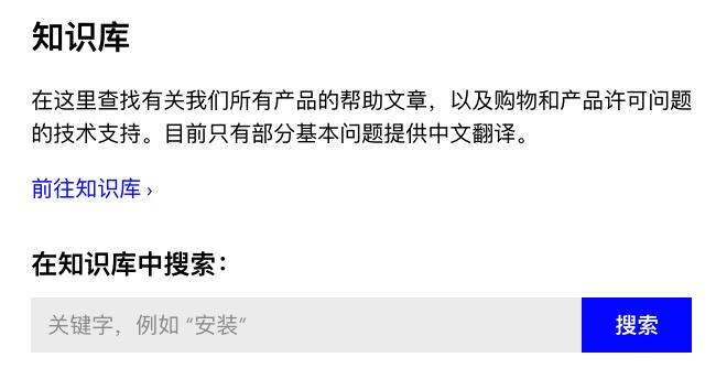 Ableton 正式推出简体中文的官方支持服务