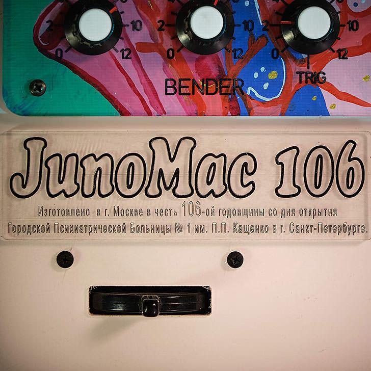 搬运工:JUNO-106 被装进了 iMac,变成了艺术品