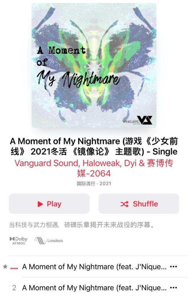 专访 Vanguard Sound Studio