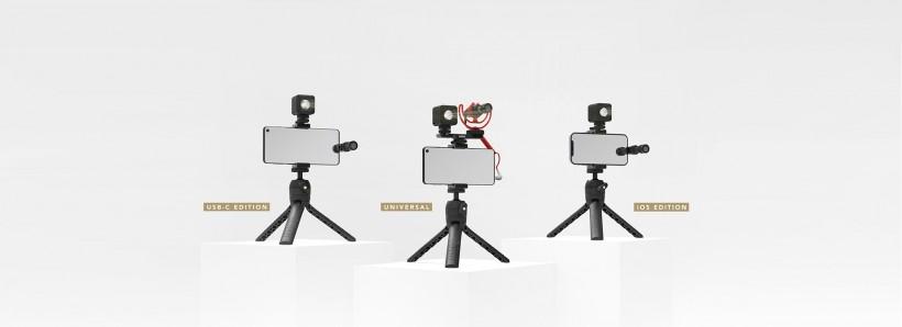 VLOGGER KIT 移动电影制作一体化解决方案